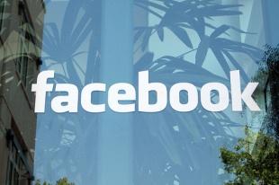 publicidad facebook anuncios 2012