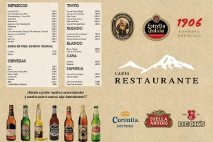 carta-restaurante-ararat-festival-park-mallorca-2