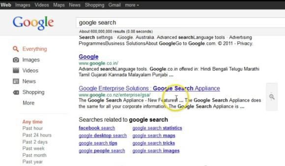 Nuevo scroll infinito en Google, solo de prueba