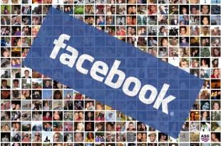 Conseguir me gustas en Facebook